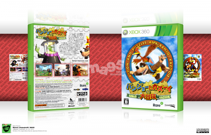Banjo-Kazooie box art cover