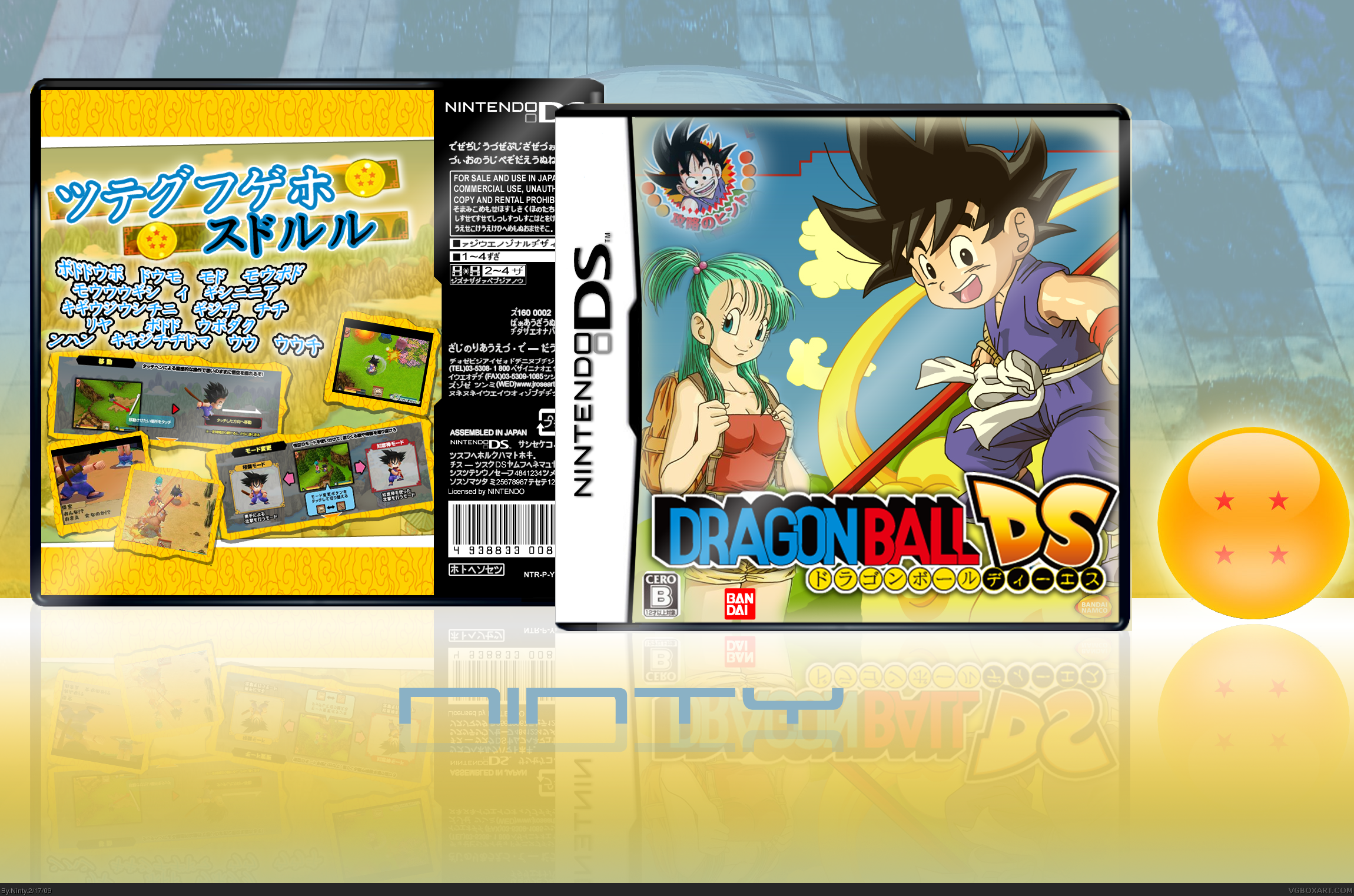 DragonBall: DS box cover
