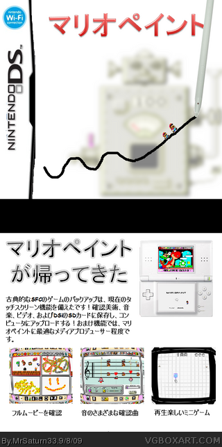 Mario Paint DS box cover