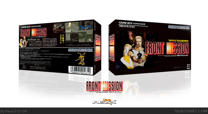 Front Mission box art cover