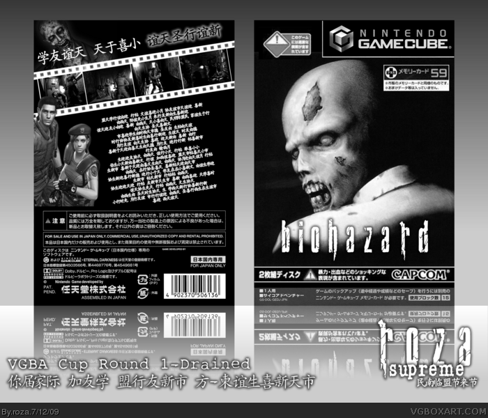 Biohazard box art cover