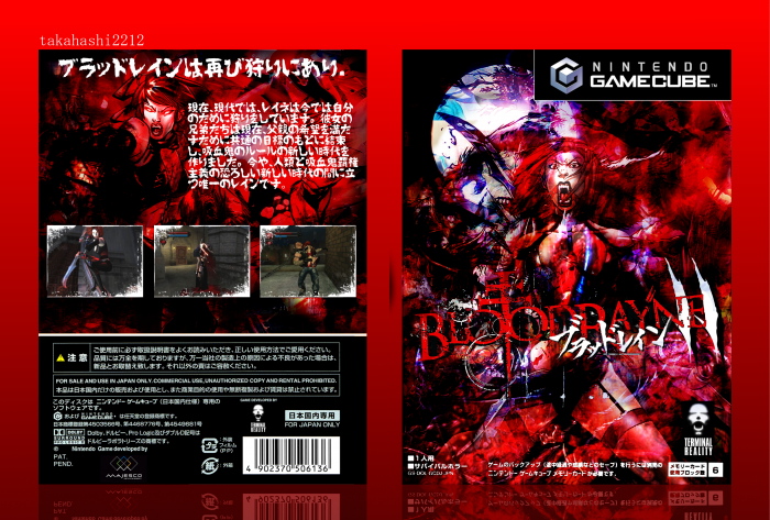 BloodRayne 2 box art cover