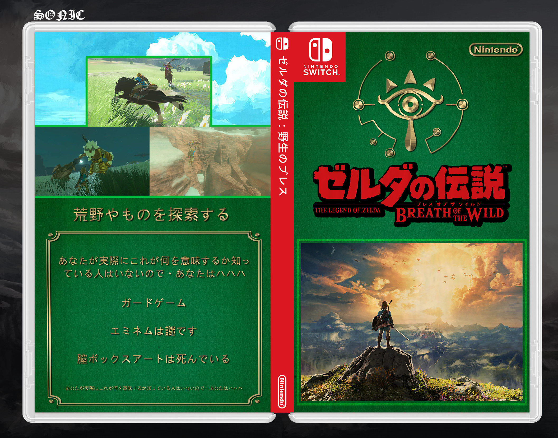 The Legend of Zelda: Breath of the Wild box cover