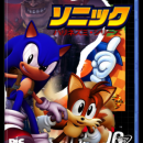 Sonic the Hedgehog the Series Box Art Cover