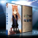 Spice And Wolf Box Art Cover