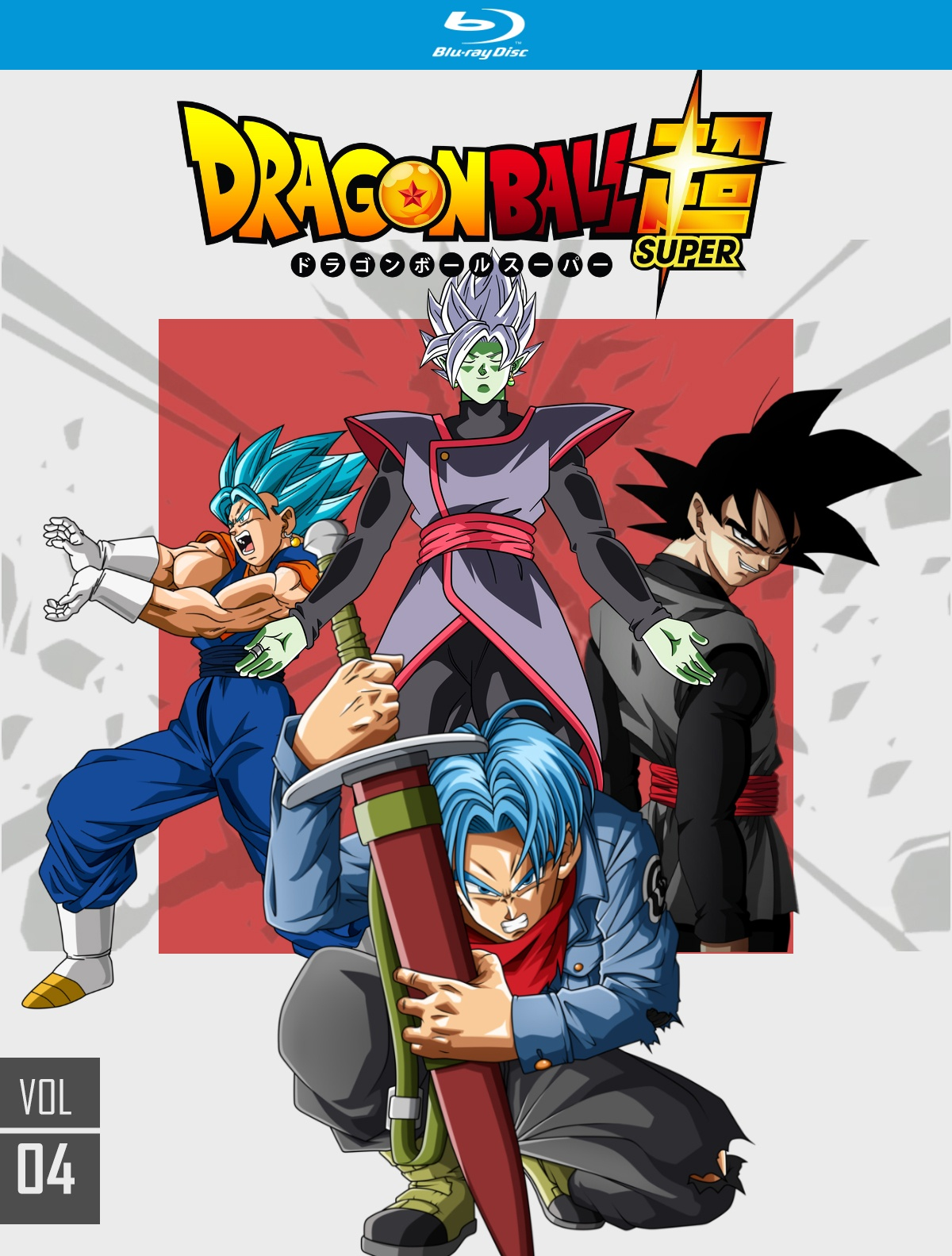 Dragon Ball Super: Future Trunks & Goku Black box cover