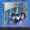 Perfume: Computer City Box Art Cover