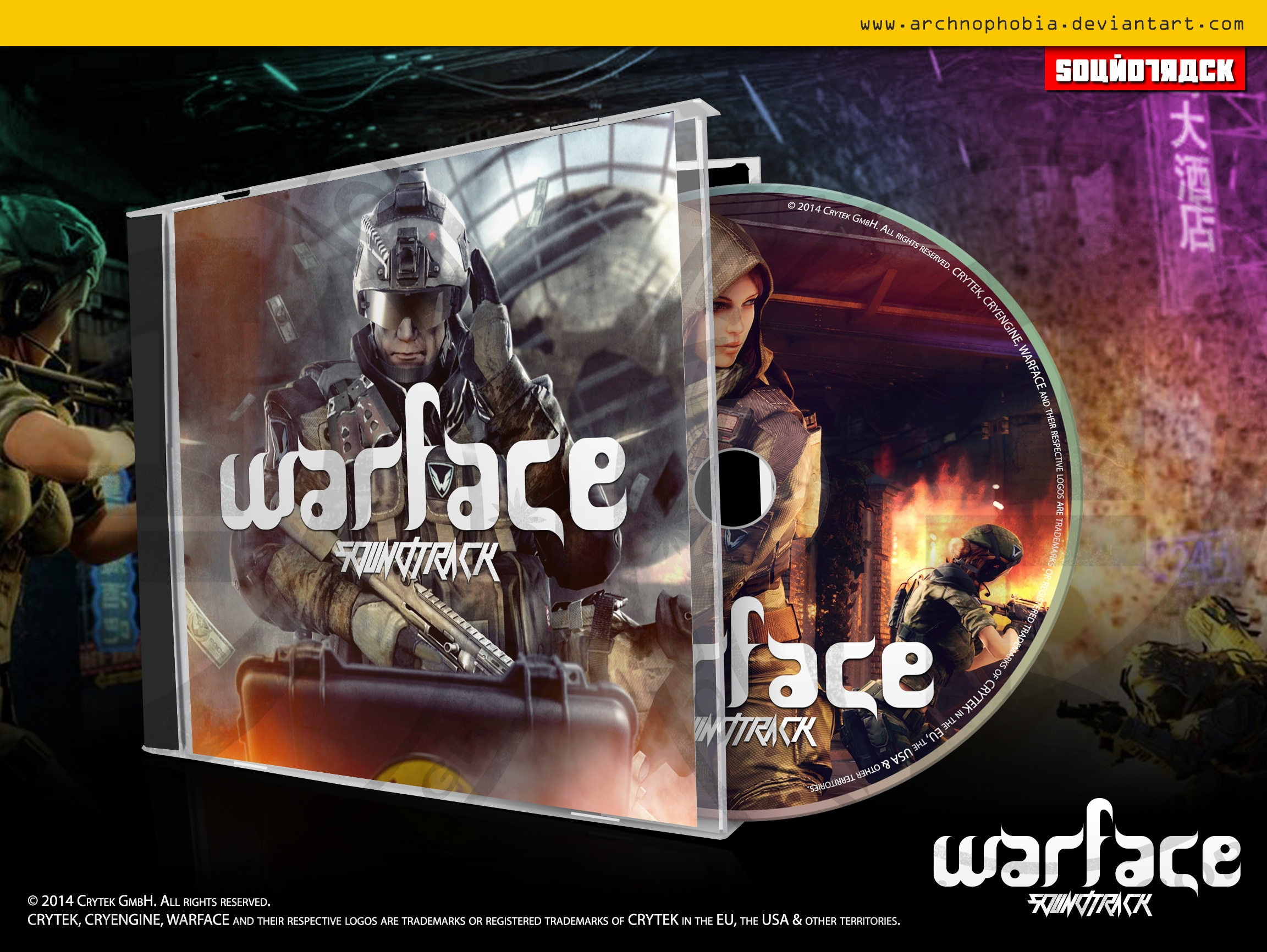 WarFace (SoundTrack) box cover
