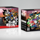 Super Smash Brothers Ultimate Bundle Box Art Cover