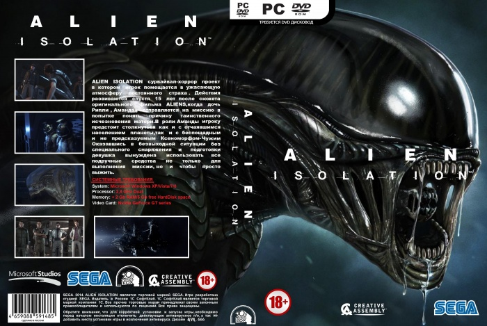 Alien Isolation box art cover