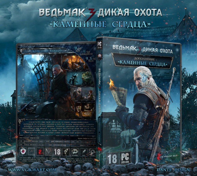 The Witcher 3: Wild Hunt - Hearts of Stone box art cover