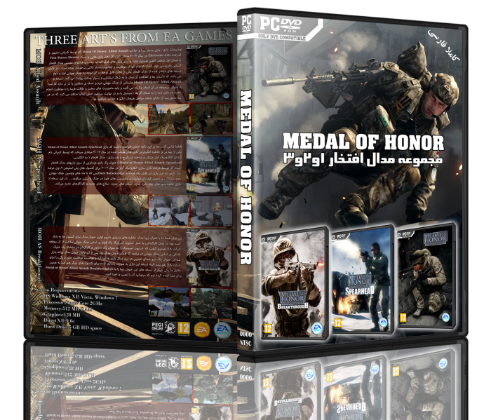 Medal Of Honor Allied Assault Collection box art cover