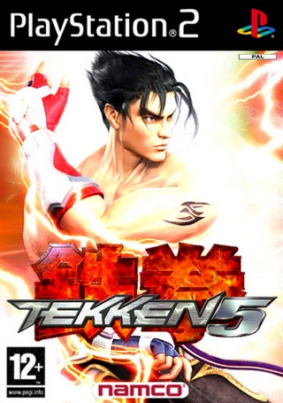 Tekken 5 Playstation 2 Box Art Cover By Mejstrup