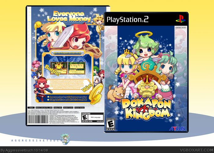 Dokapon Kingdom box art cover