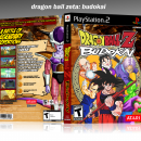 Dragon Ball Z: Budokai Box Art Cover