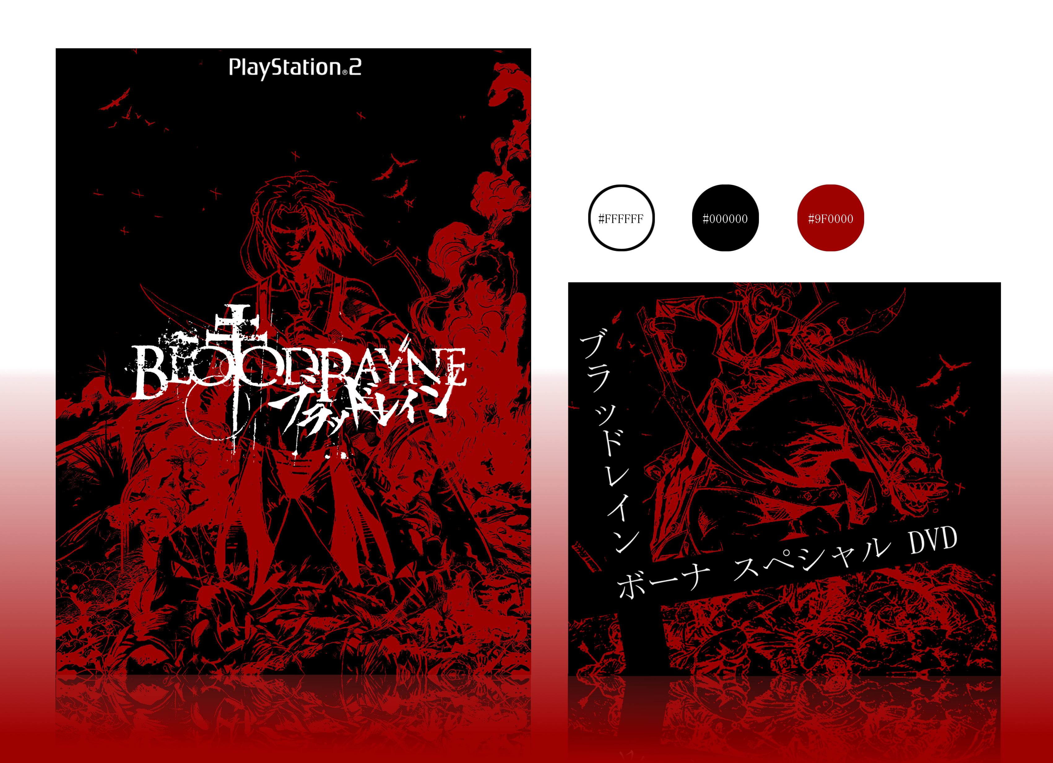 BloodRayne box cover