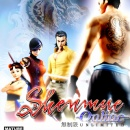 Shenmue Online: Unlimited Box Art Cover