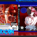 Elfen Lied Box Art Cover