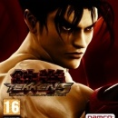 Tekken 5: Dark Resurrection Box Art Cover