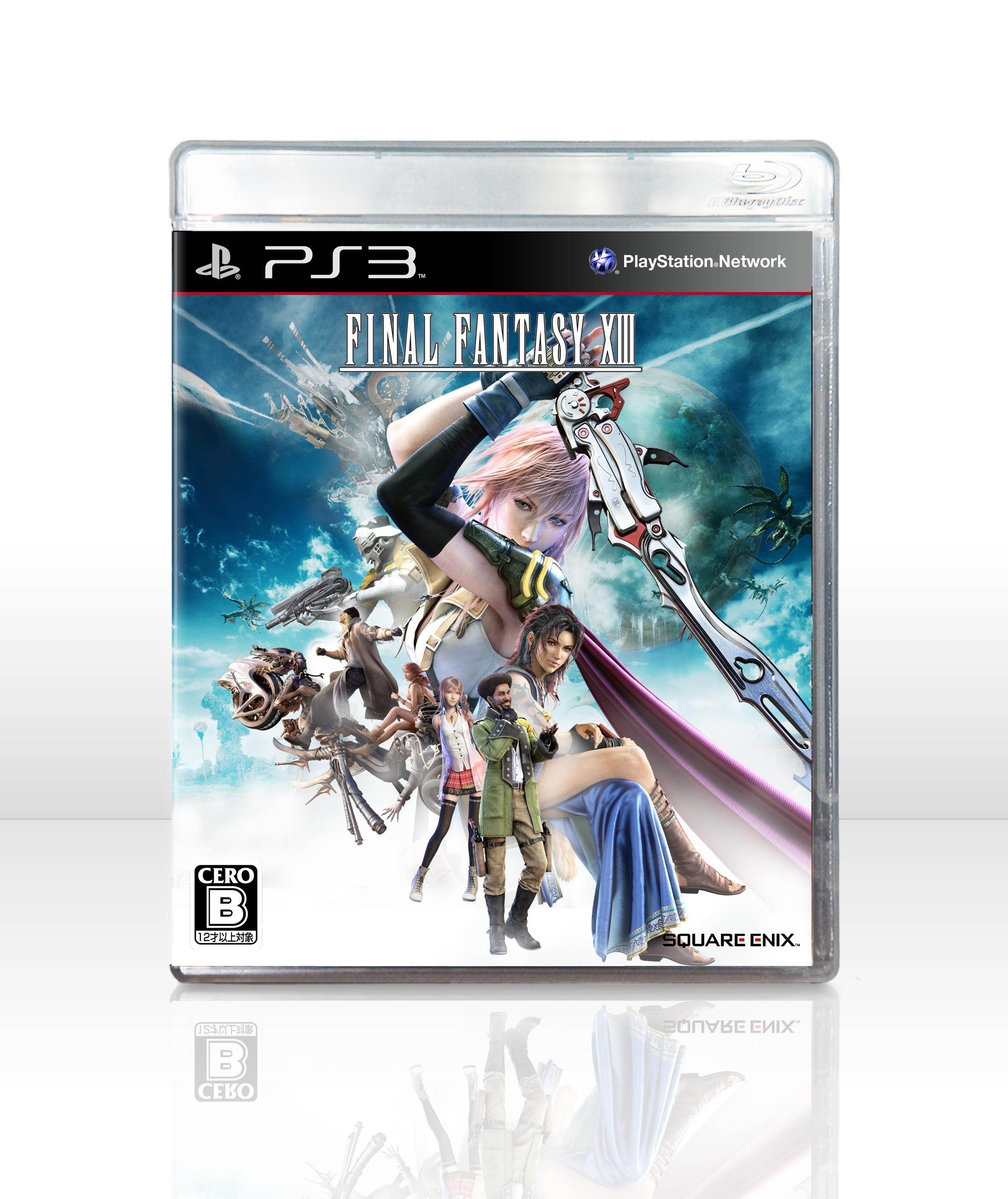 Final Fantasy XIII box cover