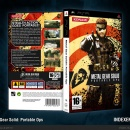 Metal Gear Solid: Portable Ops Box Art Cover