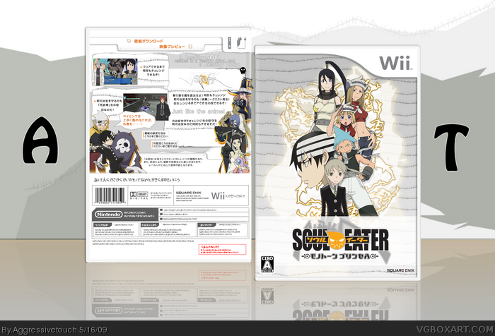 Soul Eater: Monotone Princess box art cover