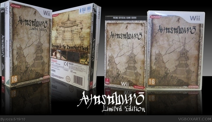 Ayasaburo Limited Edition box art cover