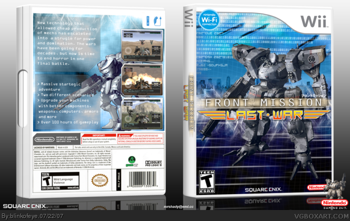 Front Mission: Last War box art cover